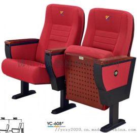 多功能排椅报告厅会议厅椅子多媒体阶梯课桌椅厂家