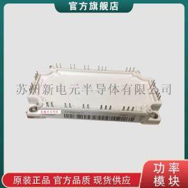 英飞凌IGBT模块FP100R12KT4_B11