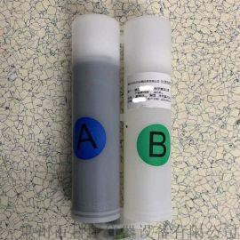 供应隔水隔氧胶粘剂 密封剂