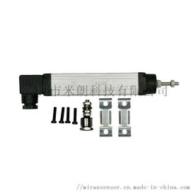 米朗KTC1电子尺电阻尺拉杆位置尺直线位移传感器