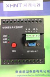 湘湖牌DX-9045J加热器监视器高清图