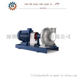 美国卡洛特进口化工混流泵