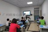 線上學習系統—老師線上教學系統—智易答AI