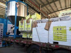 PP聚  石粉环保片材生产线