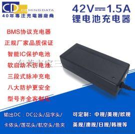 42V1.**电动滑板车36V电源美规UL认证平衡车配件欧规TUV锂电池充电器