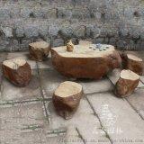 整石茶几天然  茶台桌子曲阳磊泰园林石桌石凳