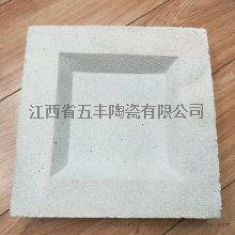 供應用於處理鍋爐廢水的微孔陶瓷過濾磚