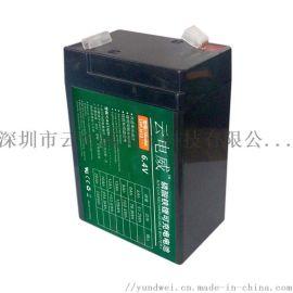 云电威6V4Ah 电池组 用于电子秤