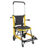 Skb1c02-1 可折叠椅式铝合金楼梯担架