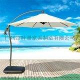 保安站台遮阳伞-早餐车遮阳伞, 便宜优惠
