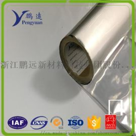 复合包装材料 铝膜铝箔复合膜
