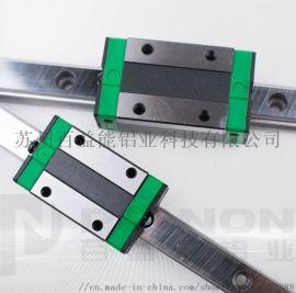 定做加工内外置双轴心直线导轨铝合金型材滑动滑轨滑台滑块厂家直销