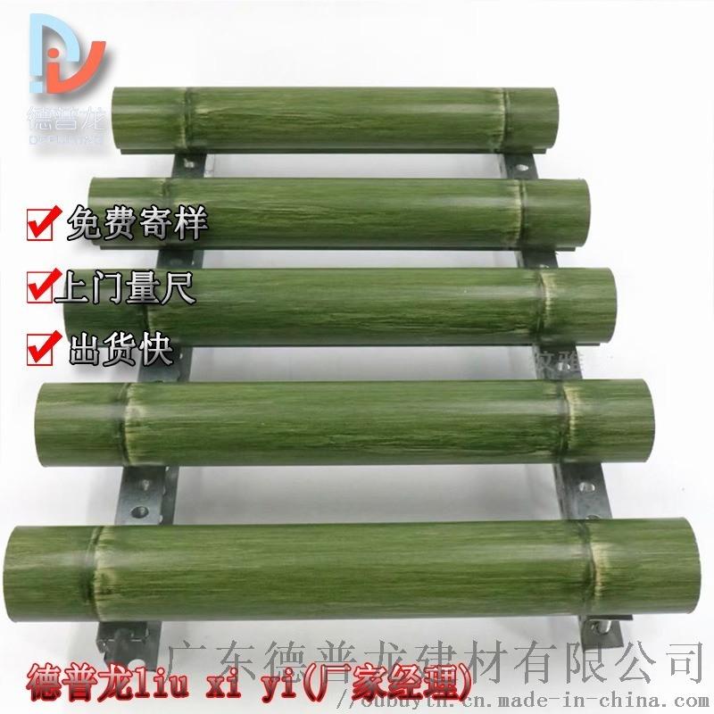 餐廳綠色圓形鋁合金圓管 40圓形鋁型材吊頂
