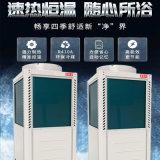 空气能热泵热水器 高而美空气能制热 空气能冷暖机