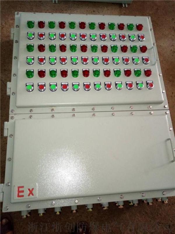厂家定制直销化工厂用防爆配电箱配电柜