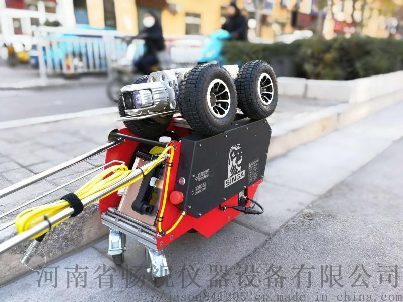 郑州管道检测机器人    -P300厂家现货供应