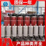 潛水攪拌器 嘉興潛水攪拌機生產廠家 質保一年 蘭江