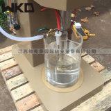 浸出搅拌机湿法黄金搅拌槽实验室XJT浸出搅拌机参数