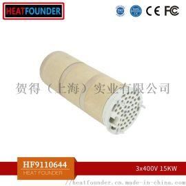 110.644 3x400V 15KW 陶瓷加熱芯