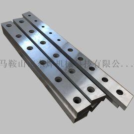 钢筋切粒机刀片 废旧金属切断粉碎打包机刀片