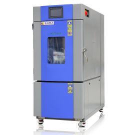 高精度可程式恒温恒湿试验箱 稳定性高恒温恒湿箱