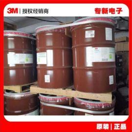 3M4224NF压敏水性胶水 低气味镜片封装胶粘剂