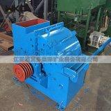 供應廢料打砂機 小型錘式打沙機 爐渣打砂機設備