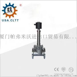 进口低温防爆电磁阀 美国卡洛特品牌