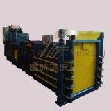 大型废纸液压打包机 昌晓机械设备 半自动塑料打包机