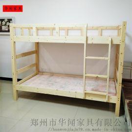 出上下床 成人双层床实木上下床铁实木上下床
