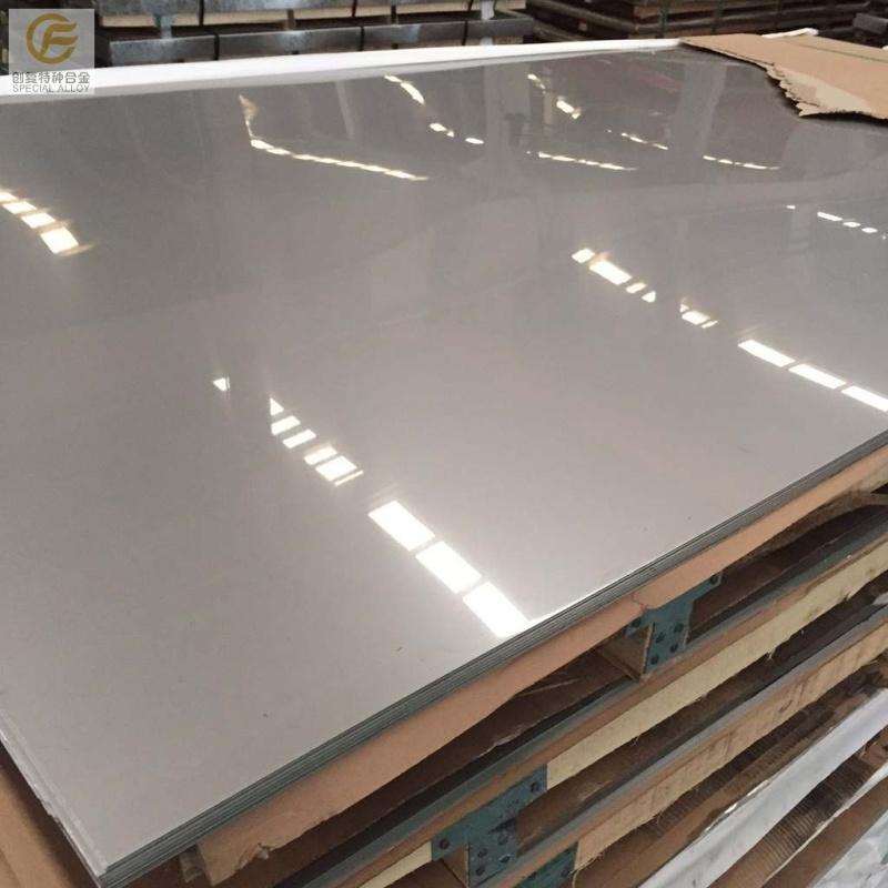 NAS H840奥氏体高耐氧化抗均匀腐蚀性不锈钢