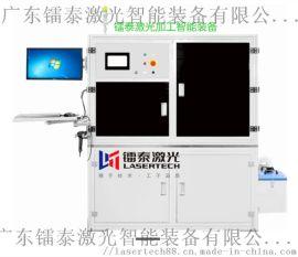 光通信激光雕刻机,有源光器件激光切割机