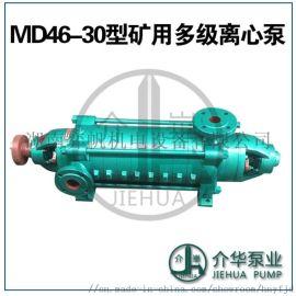介华泵业 D46-30 多级输油泵