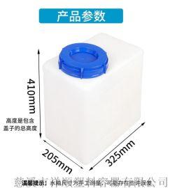 PE牛筋塑料水箱 25升食品级环保水箱 房车水箱