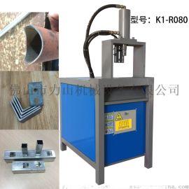 铁管角铁剪断机模具 方管切断机器 铁管冲弧口冲孔机