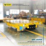 纺织行业运输车,管道维护搬运车,工业重载搬运车