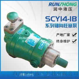 10-400SCY14-1B手动变量轴向柱塞泵