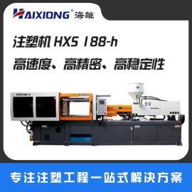 混双色梳子脸盆塑胶成型注塑机HXS / h188