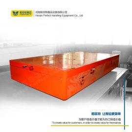 吉林遥控电池搬运车20T平车模具搬运 蓄电池无轨车