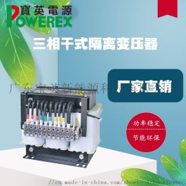 380/220三相干式隔离变压器 6KVA