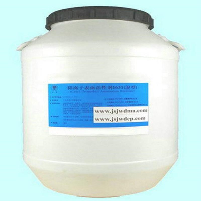 1631十六烷基  基氯(溴)化銨