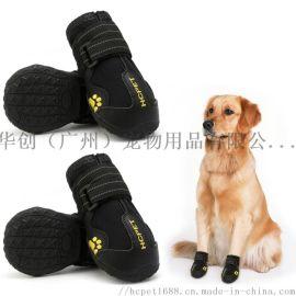 狗鞋华创宠物鞋厂家直销外贸新款跨境寵物用品