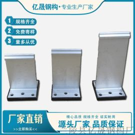 厂家出品铝镁锰屋面板铝合金固定T型支架座原厂发货