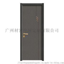 木门厂家定制实木门卧室门房间隔音复合室内烤漆橡木门