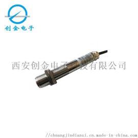 在线式红外测温仪 工业非接触式红外温度传感器