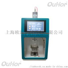 UH300超声波处理器,超声波细胞破碎机