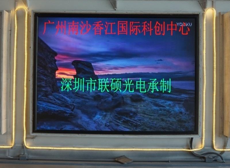 晶元芯片P1.8LED显示屏,晶台P1.86全彩屏
