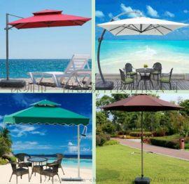 遮阳户外伞,遮雨户外伞,防紫外线户外伞
