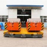 铁路轨道转运平板车工业遥控移动小车搬运板材车间平车
