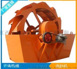 轮斗式洗砂机设备 全套全自动一体筛沙洗砂机